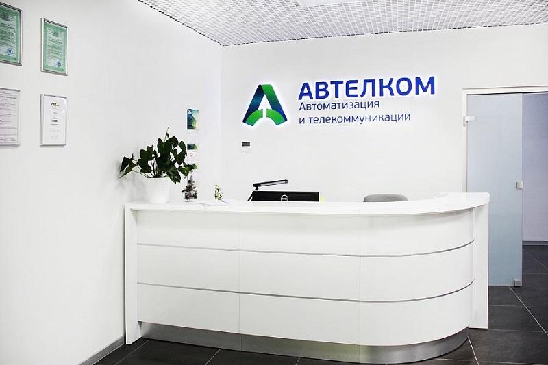 Как выбрать цвет при ремонте и отделке офисов в Москве